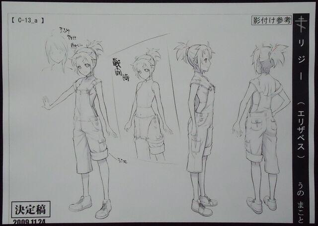 File:ConceptElizabeth1.jpg