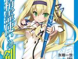 Seirei Tsukai no Blade Dance (HYOUJU Issei) Volume 02