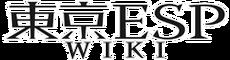 Logo Tokyo ESP