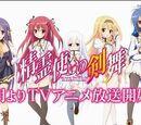 Seirei Tsukai no Blade Dance Anime Mainpage