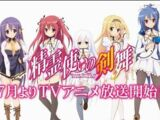 Bladedance of Elementalers Anime Main Page