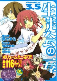 Manga Series