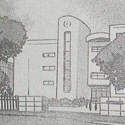 Eiryou High School