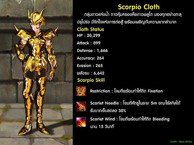 File:Gold-scorpio00.jpg