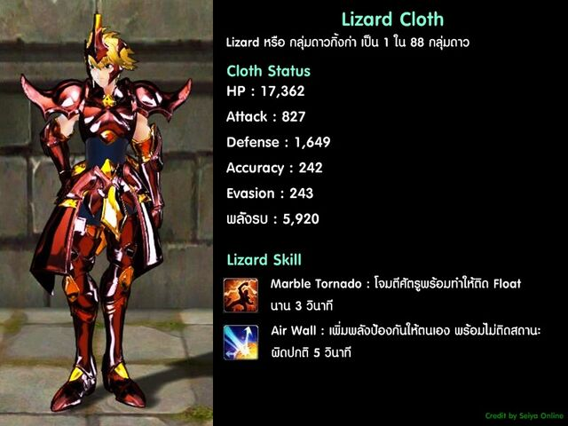File:Silver-cloth-lizard00.jpg