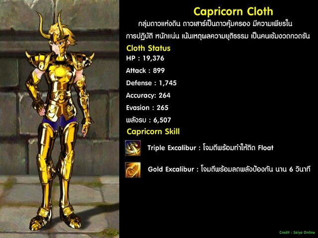 File:Gold-capricorn00.jpg
