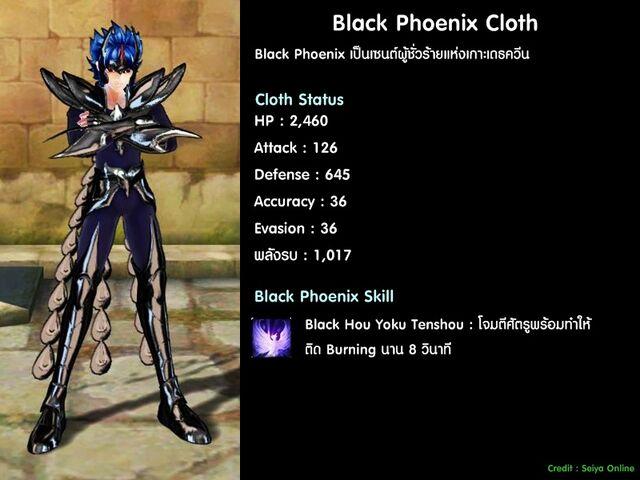 File:Cloth-black-phoenix00.jpg