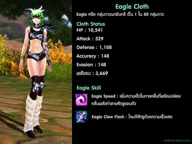 File:Silver-cloth-eagle-F00.jpg