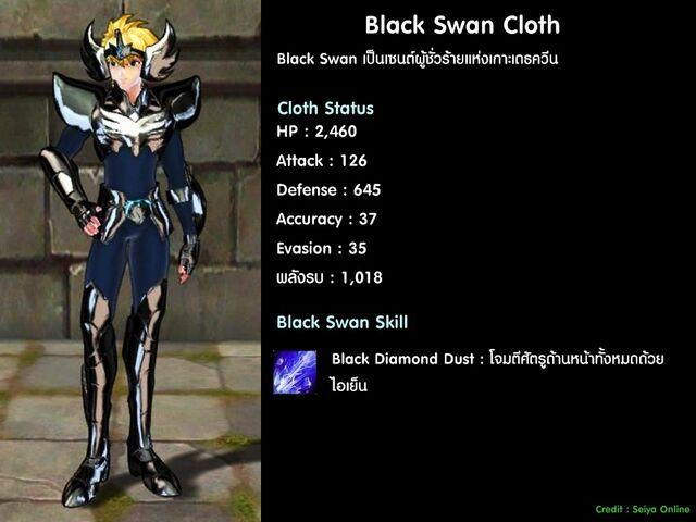File:Cloth-Black-Swan00.jpg