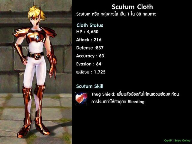 File:Cloth-Scutum00.jpg