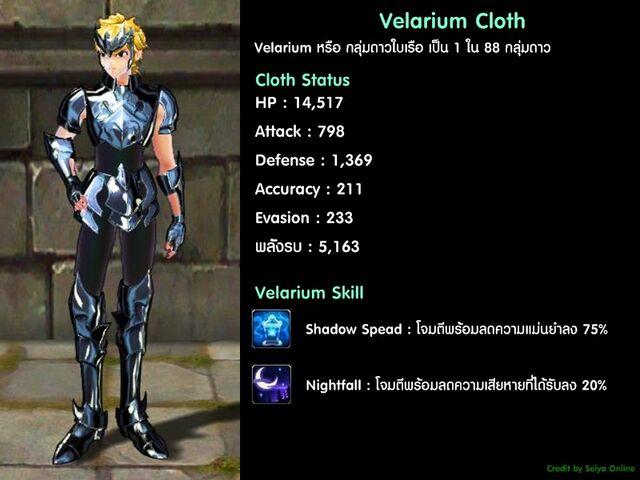File:Silver-cloth-Velarium00.jpg