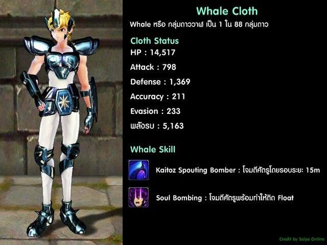 File:Silver-cloth-whale00.jpg