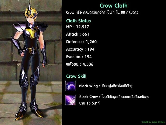 File:Silver-cloth-crow00.jpg
