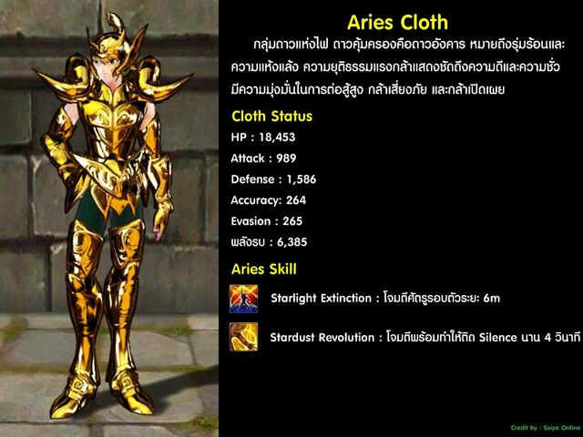 File:Gold-Aries00.jpg