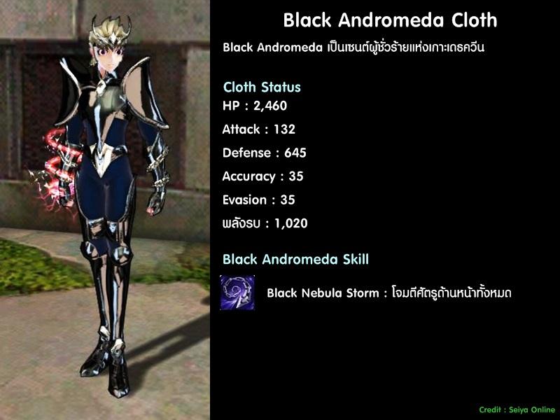 Cloth-black-andromeda00