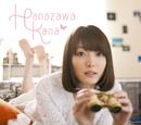 하나자와 카나/별하늘☆데스티네이션