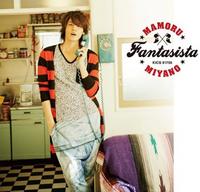 미야노 마모루-FANTASISTA-COVER1