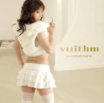 사카키바라 유이-yuithm-COVER1