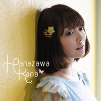하나자와 카나-별하늘☆데스티네이션-COVER2