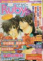 The Ruby magazine vol 01
