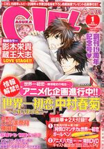 Asuka Ciel magazine 2013-01