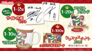 Mobile game christmas event goods