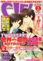 Asuka Ciel magazine 2011-01
