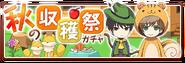 Mobile game autumn harvest festival gacha
