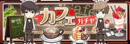 Mobile game cafe gacha ad