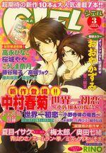 Asuka Ciel magazine 2009-03