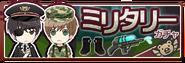 Mobile game military gacha ad
