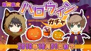 Mobile game halloween gacha ad