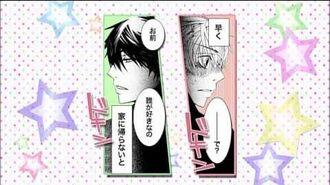 Manga volume 6 commercial