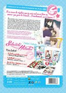 Anime French BR set back cover