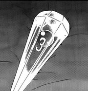 Sekirei ch95 003