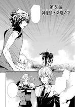 Sekirei Manga Chapter 159