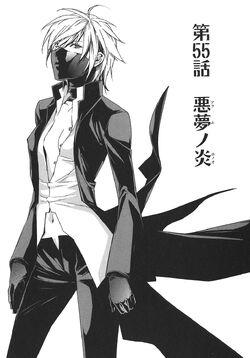 Sekirei manga chapter 055