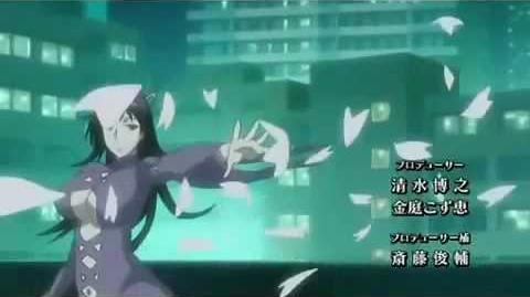 Sekirei Opening Theme