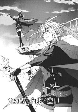 Sekirei manga chapter 053