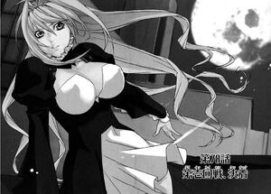 Sekirei manga chapter 078