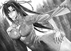 Sekirei manga chapter 034