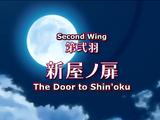 Anime Season 1 Episode 2