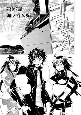Sekirei Manga Chapter 167