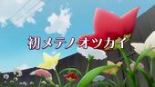 Kusano's first Errand (OVA)