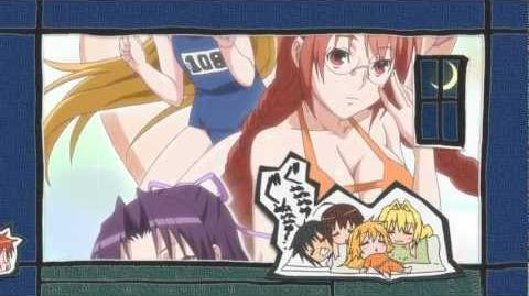 Sekirei Pure Engagement ending 1