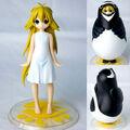 Figurine Kusano1