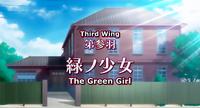 Sekirei Episodio 03