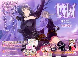 Sekirei Manga Chapter 155 1