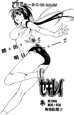 Sekirei-Manga-Chapter-138