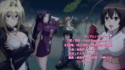 Sekirei ~Pure Engagement~ Opening HD